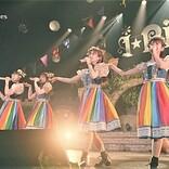 i☆Ris、映像作品『6th Live Tour 2021 ~Carnival~』ダイジェスト映像公開