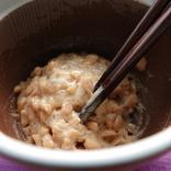 ふわふわ食感を堪能! 納豆を毎日食べるなら、専用の鉢を使うのが正解だった