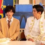 なにわ男子・道枝駿佑&Snow Man目黒蓮、シンデレラの劇で急接近<消えた初恋>