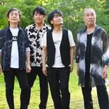 スターダスト☆レビュー、NHK『ラジオ深夜便』でオンエア中の新曲「やっぱり会いたいよ」を配信リリース