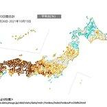 西日本で記録的少雨 和歌山市は10月前半の降水量が過去130年で初の0.0ミリ