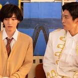 道枝駿佑が姫・目黒蓮が王子のシンデレラ、文化祭で開幕『消えた初恋』