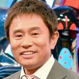 小川菜摘、浜田雅功と「結婚32年目」 穏やかな笑みの2ショット披露