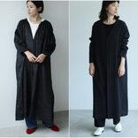 季節の変わり目に重宝♡羽織としてもお洒落な「黒ワンピ」4選