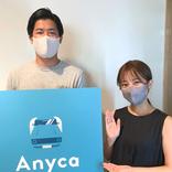 「ベンツGクラス」のカーシェアも!個人間カーシェアサービス「Anyca」の魅力とは?