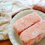 ひき肉はまとめ買いして冷凍! 使いやすいコツとおいしく保存方法は?
