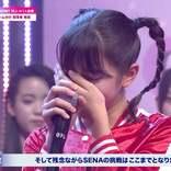 日テレサバイバル番組「Who is Princess?」最初の脱落者発表