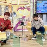 """浪川大輔が""""頭皮""""初公開で赤面「ねぇ恥ずかしい~!」"""