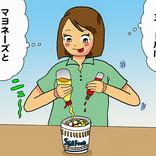 カップヌードルにマヨネーズをちょい足し?!即席麺のオリジナルな食べ方3つ