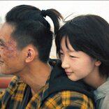 """""""中国映画""""は巨額の資金で大作続々誕生!? いまアツい理由"""
