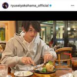 """横浜流星、ハンバーグを食べる""""もぐもぐ""""SHOTに反響「可愛すぎてびっくり」「オフ感最高」"""