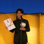 桐谷健太 三船敏郎賞に「すごく、すごく、本当にすごく嬉しい」 思い入れも縁もあった賞を最年少受賞