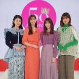 """新木優子、8年務めた「non・no」モデル卒業 西野七瀬が過去に""""助けてもらった""""エピソード明かす"""