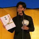 桐谷健太 最年少で「三船敏郎賞」を受賞「凄く凄く、本当に凄くうれしい」