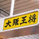 大阪王将、ターゲットを「おっさんに全振り」した天津飯が想像以上にすごかった