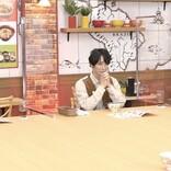 """相葉雅紀、共演で一番緊張した""""大物俳優""""明かす"""