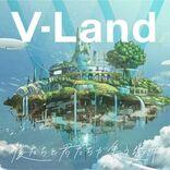 V6「ファンの皆さんに何か残せないか…」仮想空間『V-Land』を11月1日オープン