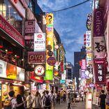 渡航再開後の韓国旅行で使おう!現地アクティビティ100%オフクーポンキャンペーン