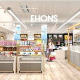 絵本の世界をモチーフにしたグッズのお店「EHONS TOKYO」が東京・丸の内に誕生!