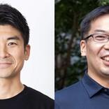 福岡放送『発見らくちゃく!』ビジネス募集企画、地元起業家がアドバイザーに