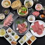「京都焼肉×フレンチ」が激ウマ融合!おトクな期間限定プランの内容がすごい♪
