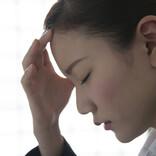 仕事で感じるストレスランキング、1位は? - 2位ノルマや求められる成果