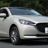 小型車市場に新車続々! 今あえて考える「MAZDA2」の現在地