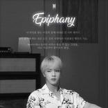 BTS「Epiphany」MV、1億回再生突破!
