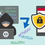 ドコモ、「Galaxy A20/A21」などでdアカウントへのパスワードレス認証が可能に