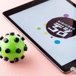 触って転がしてLet's脳トレ! デジタル×アナログの新感覚オモチャ『デジコロ(DIGICORO)』でいろんな遊びを楽しんでみよう!