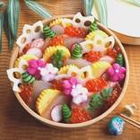 さらに美味しく見えるちらし寿司の盛り付け例まとめ。おもてなしにも使えるコツ