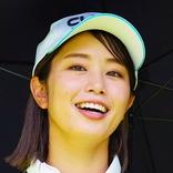 稲村亜美 斎藤佑樹をねぎらう「次のスタートでも応援している私たちに勇気をください」
