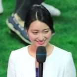 小川彩佳アナ、爆問太田から「学生時代に援助交際とかしてた?」との質問に驚きの回答