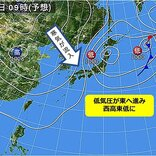 北陸 あす19日から20日にかけて低気圧が発達。大雨や暴風、高波に警戒を