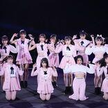 つばきファクトリー、夢の日本武道館ステージで完全燃焼「一生の宝物」