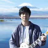 藤巻亮太、「The Premium Concert 2021」を12月29日に開催