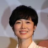 有働由美子アナ「書きながら自分で泣く」 長期出張で家族宛に置き手紙、内容は「もはや遺書」