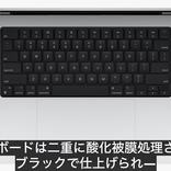 MacBook ProからさよならTouch Bar。おかえりフル物理キーボード! #AppleEvent
