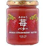 お店でなかなか出会えない逸品も Amazonで買えるKALDIの人気商品3選