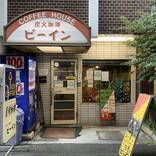 中央線「昭和グルメ」を巡る 第101回 1972年から続く老舗喫茶「ビーイン」(西荻窪)