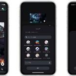 PS AppにPS5のキャプチャを自動アップロードできるベータ版アップデートを配信
