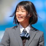 志田彩良、先輩女優・石田ひかりへの態度が悪く視聴者から批判の声「感じ悪い」「もうこの子呼ばないで」