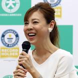 高橋真麻、小室圭さんの結婚をめぐり加藤浩次と大激論「そこは私も知りたいですけど!」