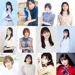 アニメ『明日ちゃんのセーラー服』、初主演の村上まなつ ほか豪華キャストが決定