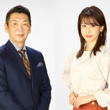 フジ選挙特番MCは宮根誠司&加藤綾子アナ アニメ「鬼滅の刃」は31日休止、第4話は11・7放送