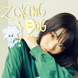 アイナ・ジ・エンド「めっちゃいい!」新曲『ZOKINGDOG』初オンエア