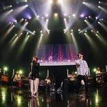 伊東健人&中島ヨシキ「UMake」公式ライブ写真集が発売! 購入者特典も決定!