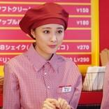 大友花恋&吉住、『恋です!』出演 杉咲花のバイト先バーガーショップ店員に