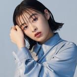 森七菜、新曲「背伸び」歌詞の朗読映像を公開 作詞は新海誠監督が担当