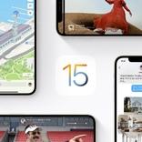 10月25日はmacOS Montereyだけではない。iOS15.1などもきっと同時リリースだよ